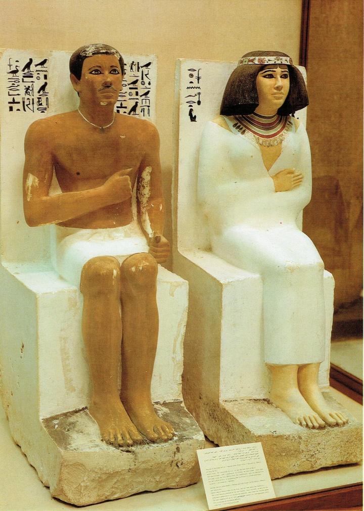 05b. Rahotep 3