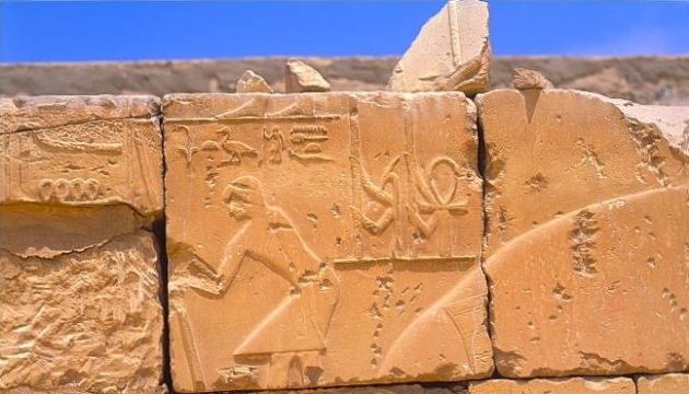 pepi II relief2_640