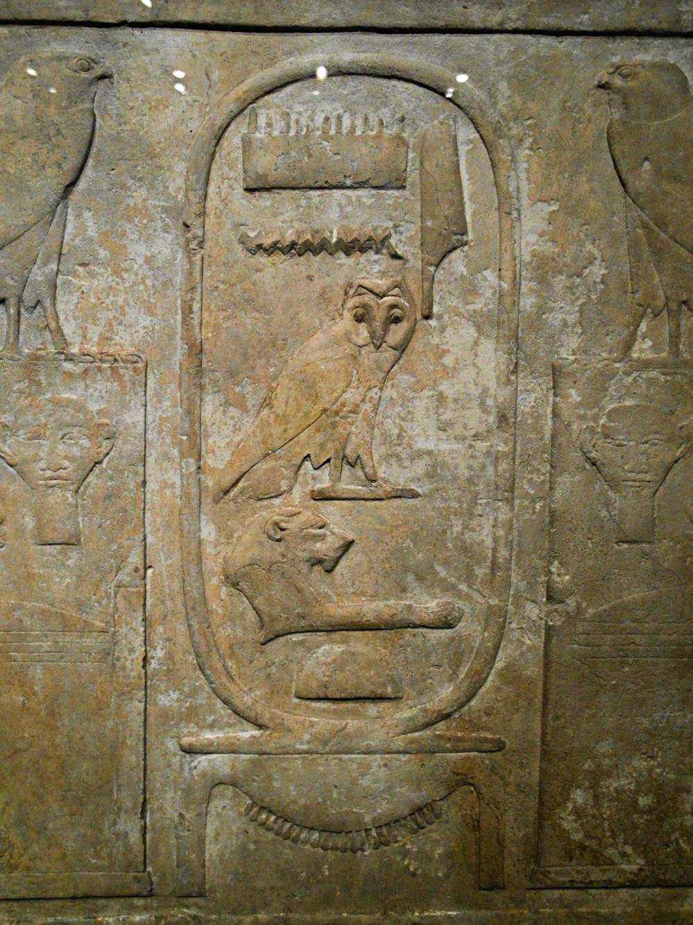 DintelAmenemhatIII-2_(45475761964) (1)
