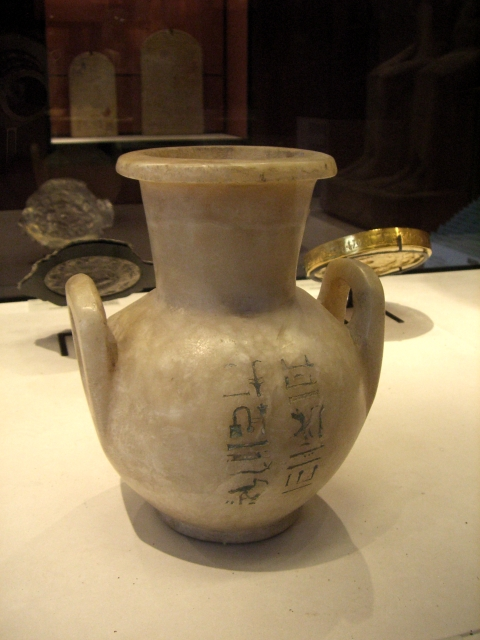 alabaster-jar-louvre-wikipedia
