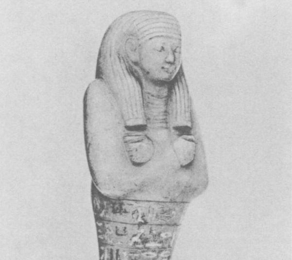 ahmose-shabti