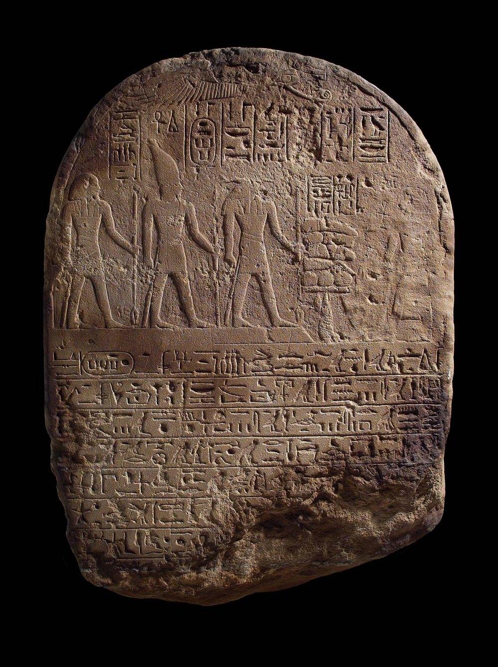 stela of usersatet - semna - mma 149640