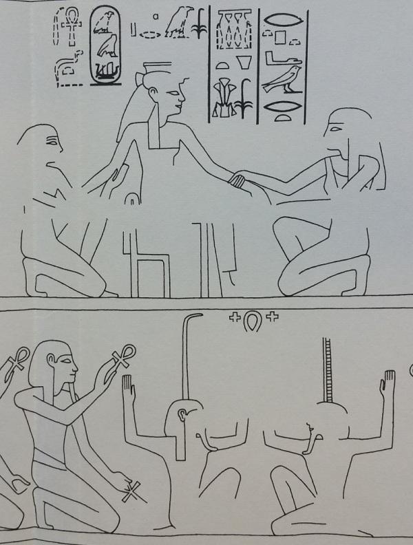 Amunhotep 3 - Mutemwia (9)