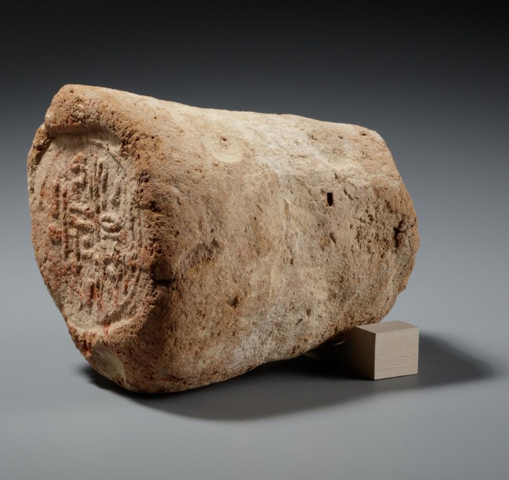 TT64. Heqarneheh funerary cone met museum LC-28_3_29_EGDP028426