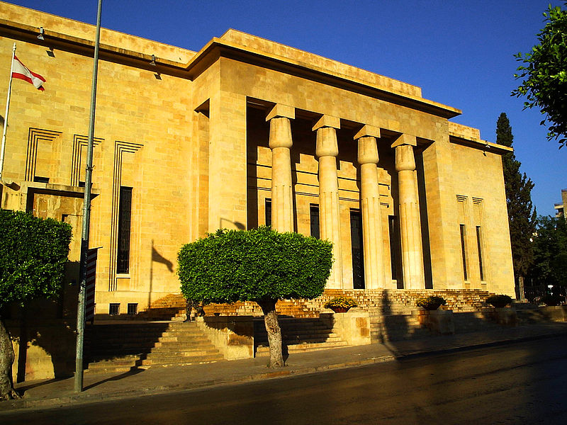 800px-Beirut_Museum