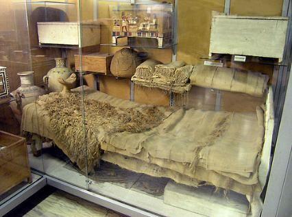 Kha-Meryt-Bed