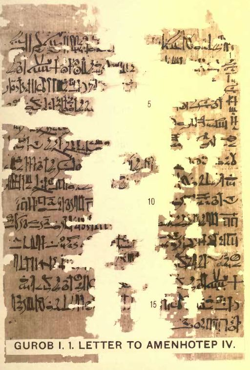 113. Apy's Letter to Pharaoh 1- Griffith Hieratic Papyri 1898