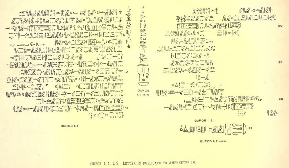 113. Apy's Letter to Pharaoh 2 - Griffith Hieratic Papyri 1898