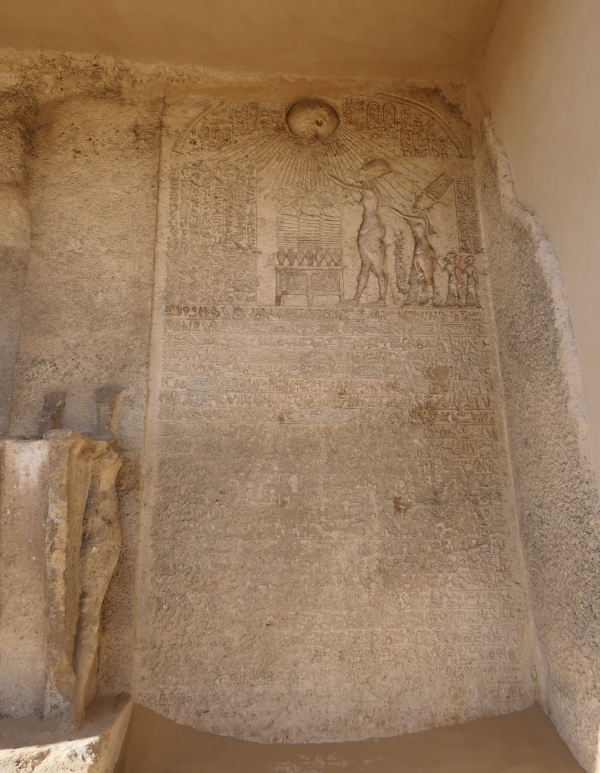 D18-Hermopolis-Akhenaten Boundary-Chris (25)