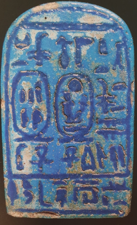 120. Misc Objects (Queens of Egypt) (5)