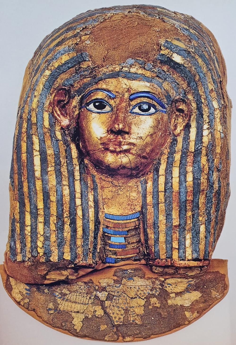 Kha - Coffins Merit (1)b