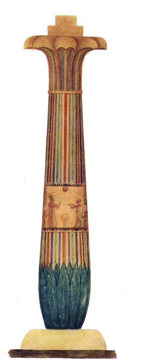 119. maru aten (1923) 4